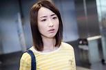 柯佳嬿學生妹演到少婦 張書豪見女神成NG王 - 娛樂 - 中時