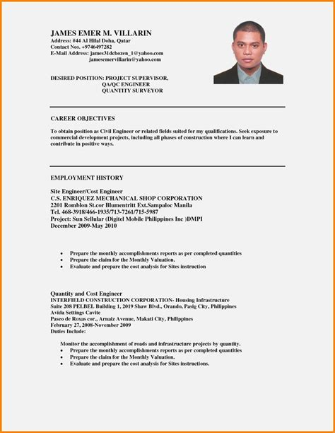 resume template philippines addictips