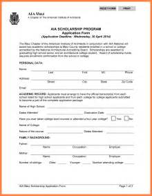 High School Scholarship Application Template