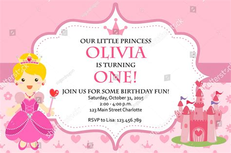 princess party invitation designs examples
