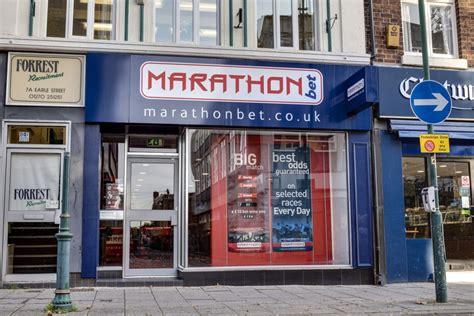 букмекерской конторы marathonbet