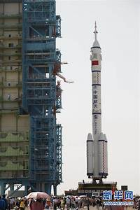 Shenzhou-10 spacecraft transported to launch site- China ...