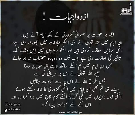 Posted on may 1, 2016 by molvigulbaazkhan123 posted in dua to make your husband tagged best quotes in islam, best quotes of islam, best wazifa for aulad, black magic spells, breaking black magic spells, breaking black magic spells from quran, contact baba for love marriage muslim, cure kidney diseases through wazifa, day of judgment, deviates. Pin by DR. 💓 Humaira AWAISI💓 on hassas dil | Islamic quotes on marriage, Islamic love quotes ...