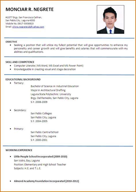 resume templates australia ideas resume templates