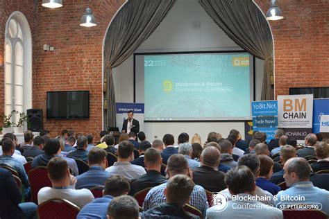 Heute morgen espn und bitpay angekündigt, dass die diesjährige ncaa st. St. Petersburg Hosted Blockchain & Bitcoin Conference Visited by Half a Thousand People