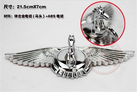 Auto Standard The Horse Head Luxury Car Pegasus Emblems