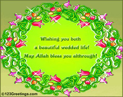 allahs blessings    world ecards greeting cards