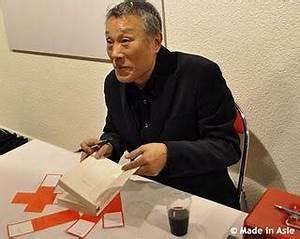 Centre Culturel Coréen : rencontre avec hwang sok yong centre culturel cor en ~ Melissatoandfro.com Idées de Décoration
