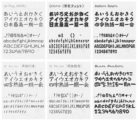 typography jayhan loves design japan