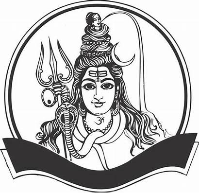 God Clipart Hindu Lord Shiva Siva Drawing