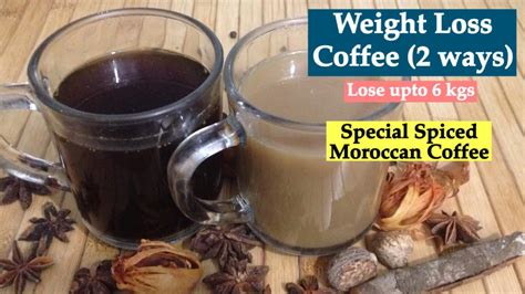 Friends (mostly male) sit outside for hours sipping their arabic coffee as they exchange stories and. Weight Loss Coffee | How to make Homemade Spiced Moroccan Coffee to Lose Weight/ Burn Fat - YouTube