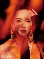 Eye Candy : Yao Chen for InStyle | rolala loves