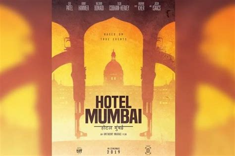 hotel mumbai trailer   thriller based