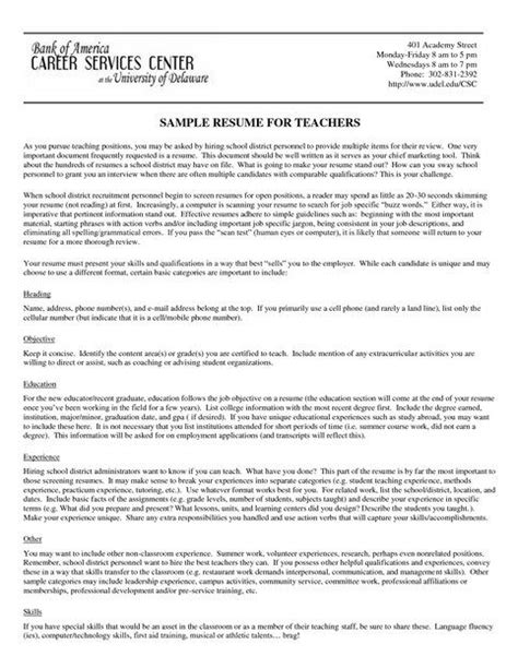 Sle Resume For Teachers by 12 Best Resume Exles Images On