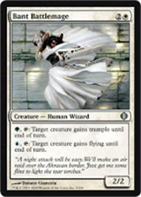 bant exalted deck