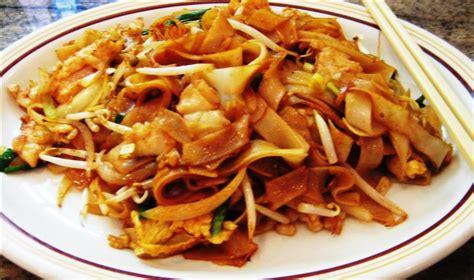 Chow Mei Fun or Ho Fun