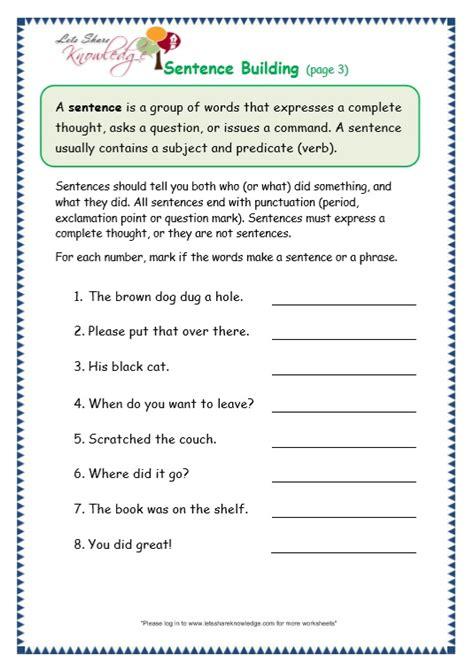 grade  grammar topic  sentence building worksheets