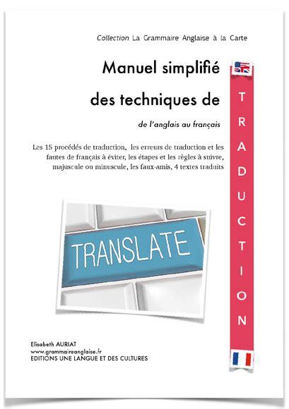 frais de port en anglais posters 233 ducatifs conjugaison anglaise grammaire anglaise vocabulaire anglais tous niveaux