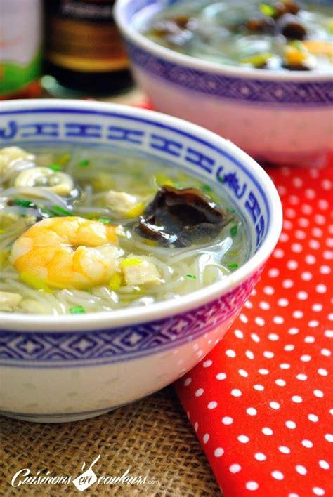 soupe chinoise poissons crevettes vermicelles et plein