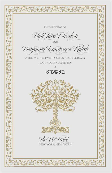 wedding bulletin cover beautiful peacock   plum tree