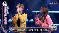 【200315台視17唱】邱鋒澤&采子 - 回頭看看我 - YouTube