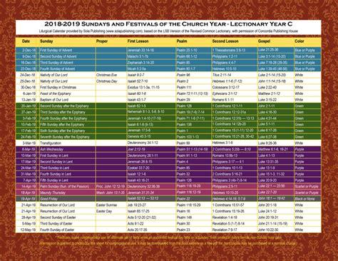 liturgical calendar year sola publishing