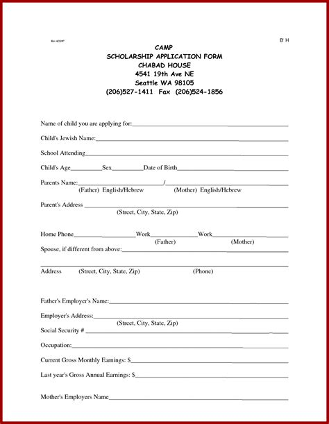Tournament Application Form Template by Scholarship Application Form Template Gallery Download