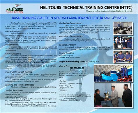 basic training   aircraft maintenance sri lanka