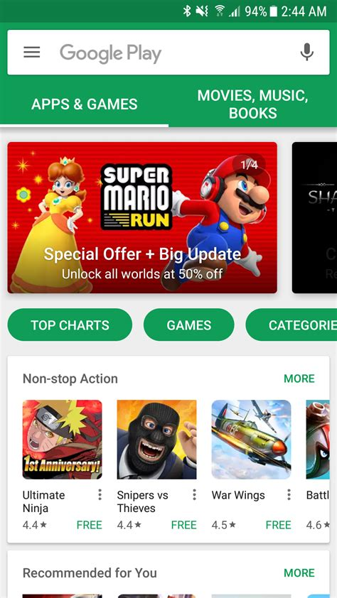 play store 8 2 58 apk for android phones