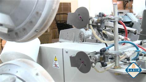 kasim textile mills toyota airjet  weaving unit