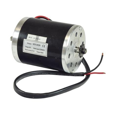 Watt Electric Motors 24 volt 500 watt my1020 electric motor with 11 tooth 8mm