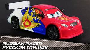 Cars 2 Video : 2 cars 2 vitaly petrov russian racer ultimate super chase disney pixar cars die cast youtube ~ Medecine-chirurgie-esthetiques.com Avis de Voitures