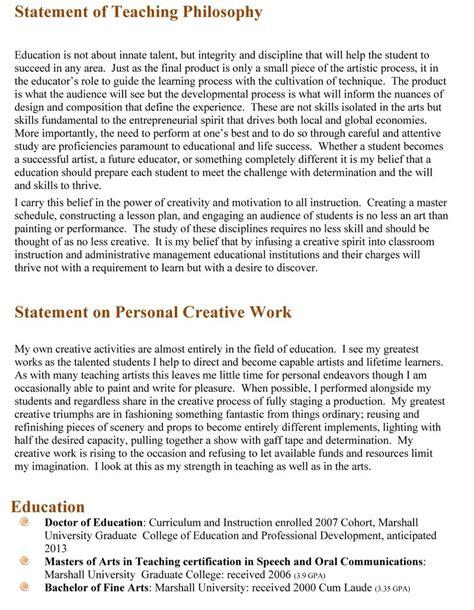 college instructor teaching philosophy statement