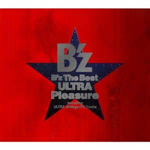 online gift registry b 39 z the best ultra pleasure target
