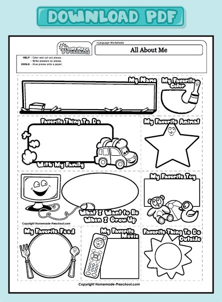 pin about me worksheet on