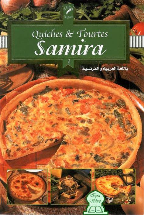 livre de cuisine samira pdf quiches et tourtes samira livre sur orientica com