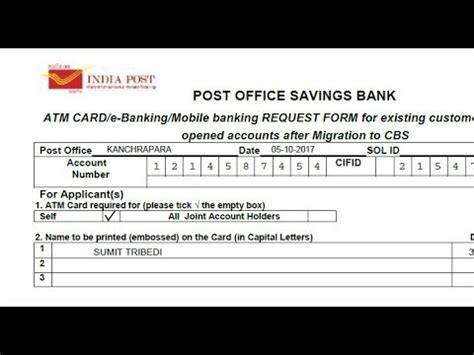 application post it bureau how to fill post office savings bank atm card e banking