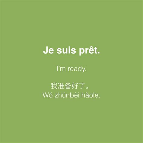 Je suis prêt. • /ʒə sɥi pʁɛ/ • I'm ready. • 我准备好了 • Wǒ ...