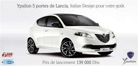 promotion ypsilon 5 portes de lancia italian design pour votre got voitures maroc