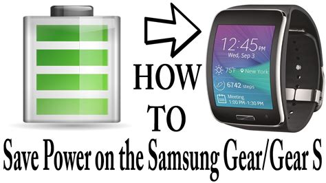 how to save battery on the samsung gear s and gear
