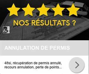 Retention De Permis Vice De Procedure : jugements relaxe vices de proc dure indemnisations avocats ~ Maxctalentgroup.com Avis de Voitures