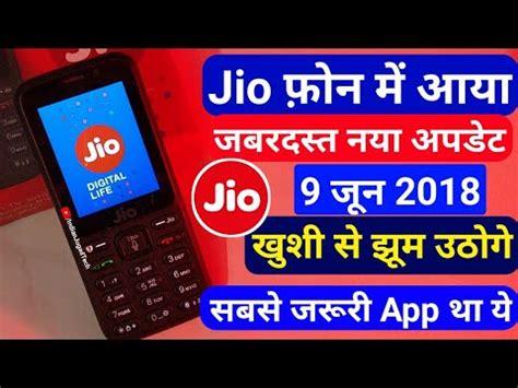 jio calling app  windows apktodownloadcom