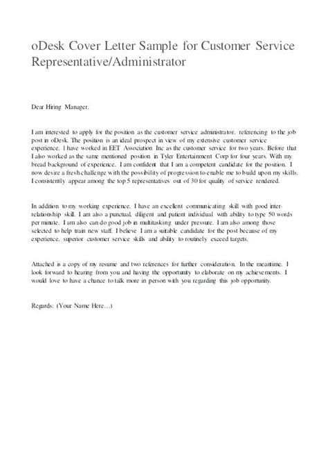 service promotion cover letter sle cover letter customer service manager cover letter