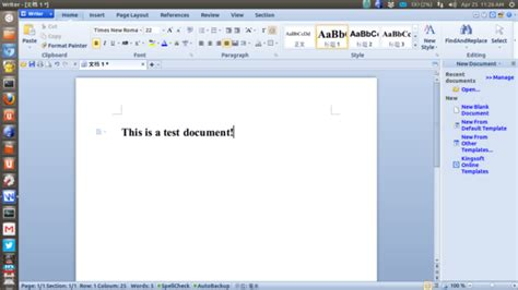 5 Alternatives Gratuites à Microsoft Word