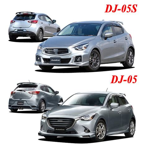 Mazda 2 Modification by Autoexe Mazda2 Dj Demio Modification Performance