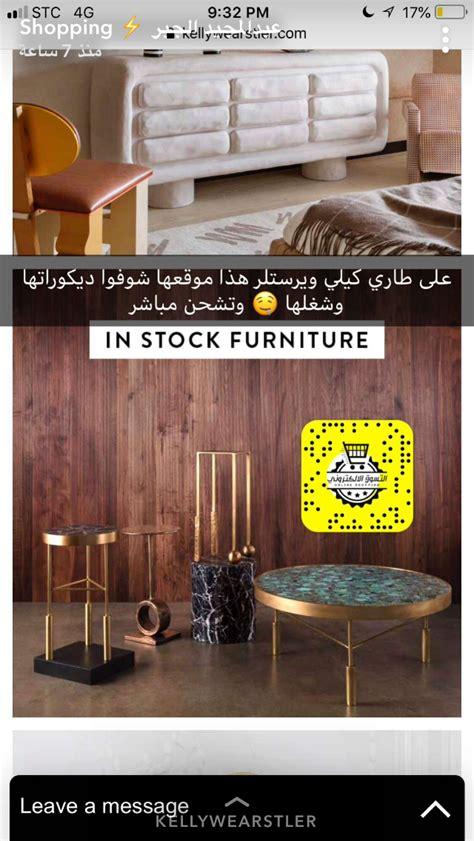 home room design home decor best