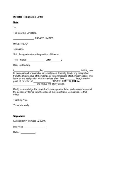 Director Resignation Letter in Word - How to create a Director Resignation Letter in Word