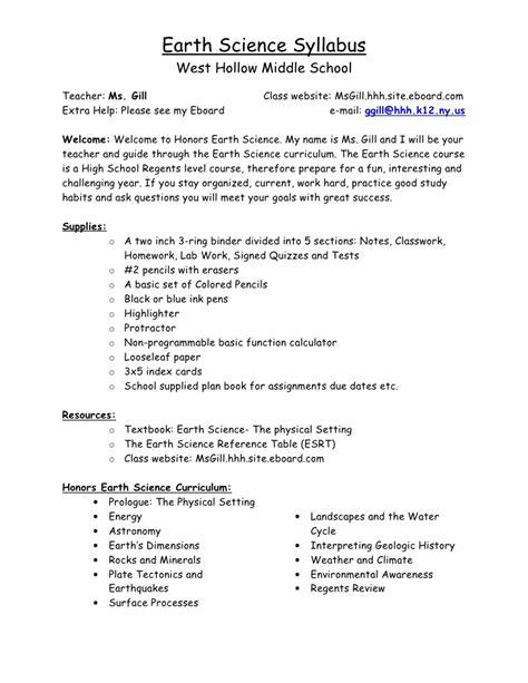 middle school syllabus template syllabus earth science