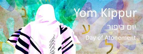 Yom Kippur yom kippur  day  atonement high holidays 765 x 292 · jpeg