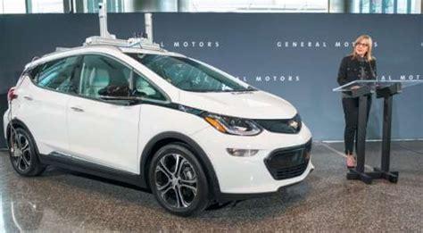 general voiture general motors se lance dans la production de v 233 hicules autonomes